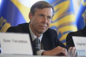 Соболев: коалиция согласна на досрочные выборы в ВР