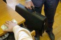 Судью райсуда Днепра задержали при получении $10 тыс. взятки