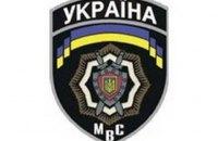 Помощница Авакова назначена заместителем министра внутренних дел