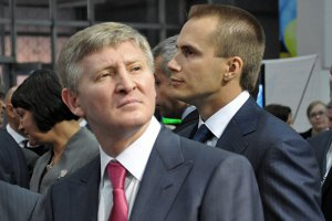 ГПУ не намерена задерживать Ахметова