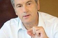 Ющенко проведет открытый урок в школе