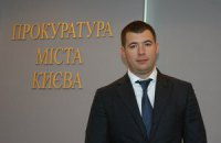Юлдашева уволили с должности прокурора Киева