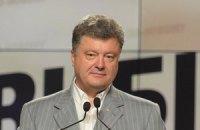 Порошенко и Байден обсудили реализацию плана мирного урегулирования на востоке