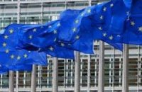 ЕС приостановил переговоры с Россией по визовой либерализации