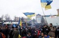 На Майдане формируется колонна желающих идти к Межигорью