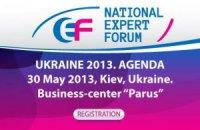 "Online broadcast of the Expert Forum ""Ukraine-2013. Agenda"". Panel ""Domestic politics. New political season"""