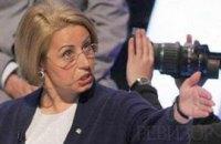 Герман: при Януковиче стало больше свободы слова