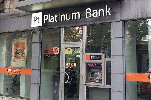 Фонд гарантування вкладів не зміг продати Платинум Банк