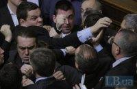 Оппозиция не исключает драки в Раде из-за законопроекта о судьях