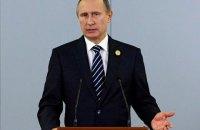 Путин обвинил Турцию в поддержке радикального ислама внутри страны