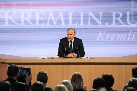 Путін: Росія готова скасувати візовий режим зГрузією