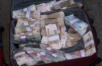 СБУ задержала курьера с 5 миллионами рублей для донецких наемников