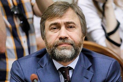 Новинский заявил что Порошенко ходатайствовал о предоставлении ему гражданства