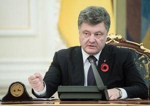 Порошенко: Россия будет угрозой для Украины еще много лет