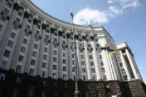 Анна Герман назвала членов нового правительства