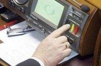 Рада приняла постановление о Налоговом кодексе