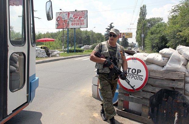 Блок-пост ДНР под Донецком