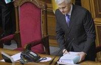 Рада решила сегодня  закончить с Налоговым кодексом