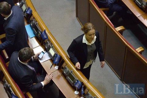 """Королевская голосовала за отставку Кабмина кнопкой """"против"""""""