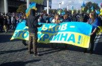 Проукраинский митинг в Харькове собрал около 5 тыс. человек