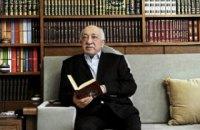 Турция направила США запрос об аресте Гюлена