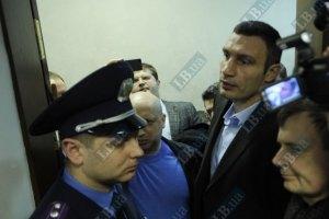 Кличко пришел поддержать Луценко