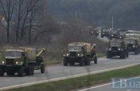 Возле Донецка замечена колонна военной техники