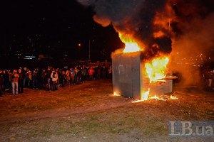 Забор застройщика на Осокорках в Киеве снесли и сожгли