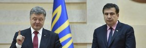 http://lb.ua/news/2015/05/30/306698_poroshenko_predstavil_saakashvili.html
