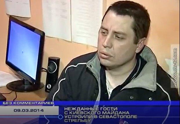 Сергій Ткачук