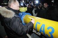 """Путин: газ по """"Северному потоку"""" пойдет уже в октябре-ноябре"""