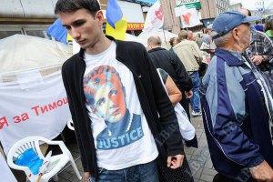 К Печерскому суду пришли 300 сторонников Тимошенко (Обновлено)