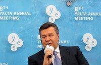 Янукович полчаса простоял в пробке в США