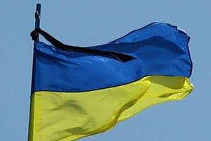 Во Львове вывесили государственные флаги с траурными лентами