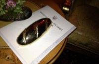 В Межигорье нашли золотой батон