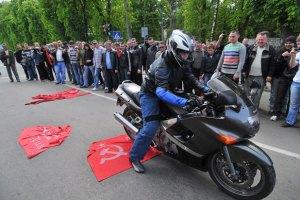 Волынь собирает подписи против использования красных флагов