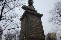В Москве исправили ошибку в дате смерти на памятнике вратарю Льву Яшину