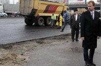 Насмешка над Киевом