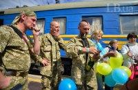Резниченко: первый реестр демобилизованных бойцов АТО создается в Днепропетровской области