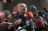 Тимошенко думает, что Янукович мстит ей за Майдан