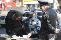 Гаишники не выпустили автобус с оппозиционерами на акцию протеста в Киев