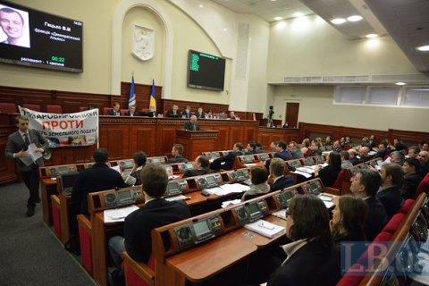 Столична влада «спускає на гальмах» історію про захоплення Київради 21 квітня