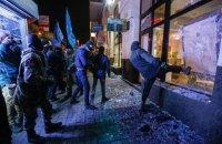 """Пожежа """"в Медведчука"""" і биті вікна Сбербанку: як радикали святкували річницю Майдану"""
