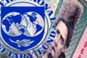 МВФ может отказать Украине в деньгах