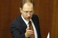 """Яценюк: """"В Украине нужно переизбирать и Раду, и президента"""""""
