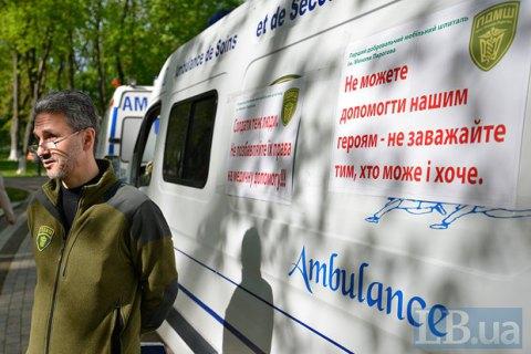 Медики-волонтеры вышли на акцию протеста: Минздрав не отпускает их в командировки в АТО