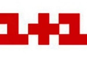 """""""1+1"""" открестился от причастности к закрытию ЕХ.ua"""