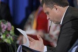 У Януковича возьмутся за Конституцию