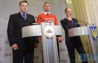 Оппозицию интересует мнение Януковича о персональном голосовании