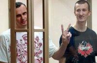 Сенцов и Кольченко передали документы для экстрадиции, - журналист